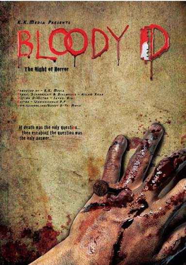 Bloody D Poster