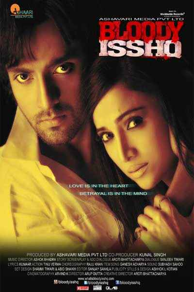 Bloody Isshq Akash Shilpa Anand Poster