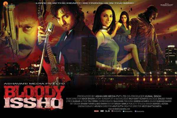 Bloody Isshq Photos Poster