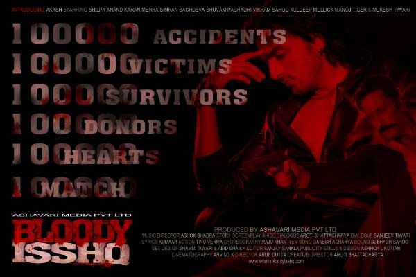 Bloody Isshq Pics Poster