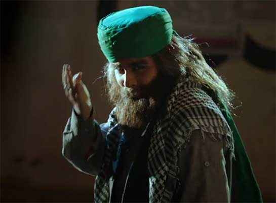 Bobby Jasoos Vidya Balan As Mulla Role Stills