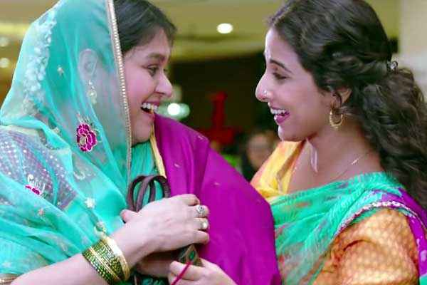 Bobby Jasoos Vidya Balan With Cast Stills