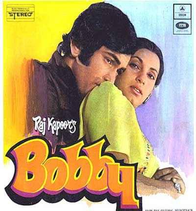 Bobby Rishi Kapoor Dimple Kapadia Poster