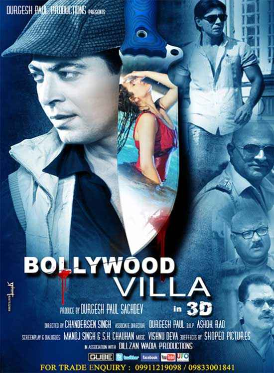 Bollywood Villa HD Wallpaper Poster