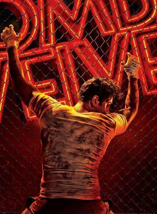 Bombay Velvet Teaser Poster