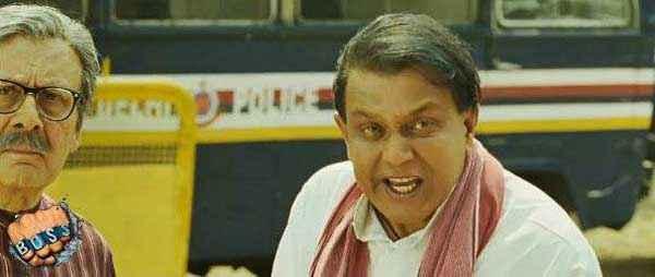 Boss Mithun Chakraborty Stills