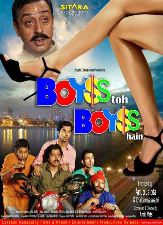 Boyss Toh Boyss Hain First Look Wallpaper Poster