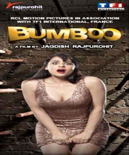 Bumboo Photos Poster