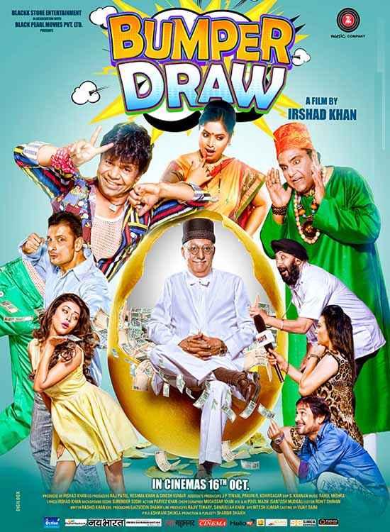 Bumper Draw  Poster