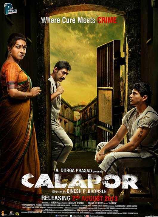 Calapor First Look Poster