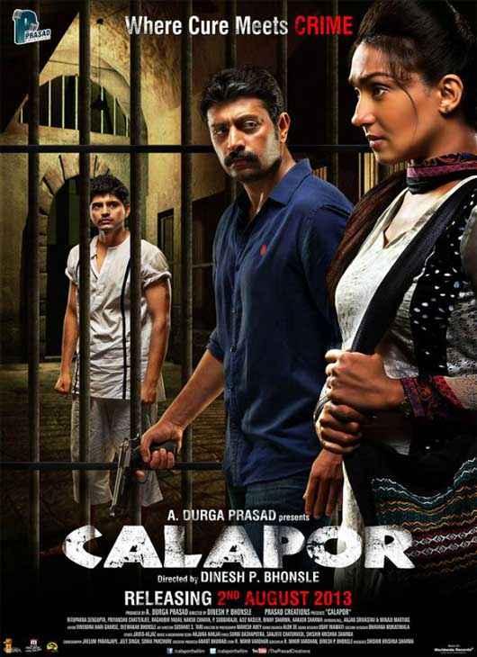 Calapor Poster