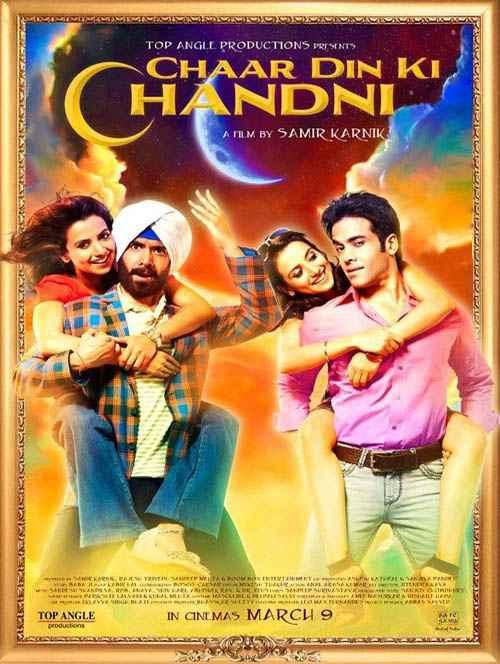 Chaar Din Ki Chandni photo poster