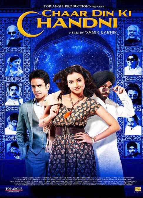 Chaar Din Ki Chandni poster