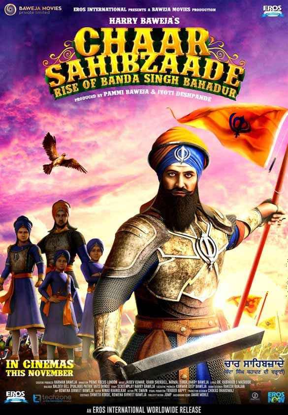 Chaar Sahibzaade First Look Poster