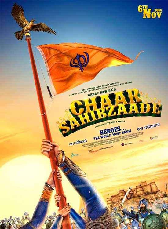 Chaar Sahibzaade Image Poster