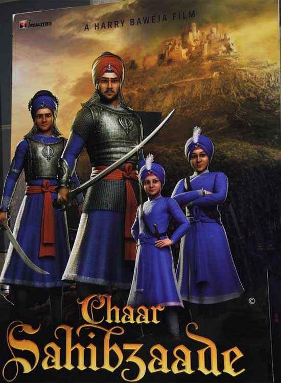 Chaar Sahibzaade  Poster