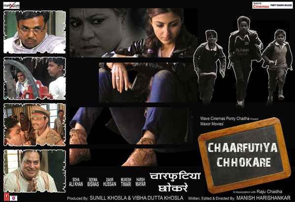Chaarfutiya Chhokare Image Poster
