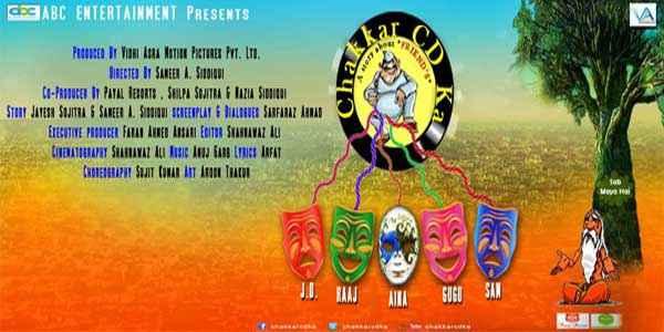 Chakkar CD Ka Poster