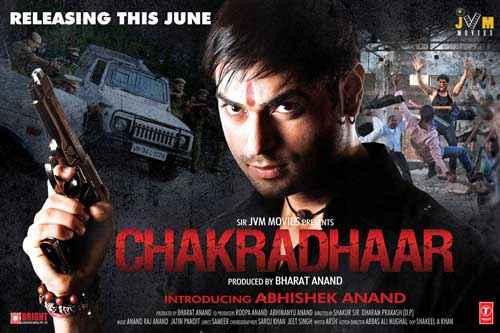 Chakradhaar Photos Poster