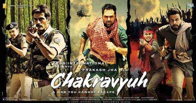 Chakravyuh Wallpaper Poster