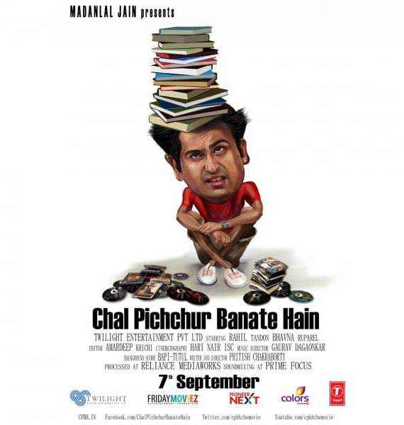 Chal Pichchur Banate Hain Poster