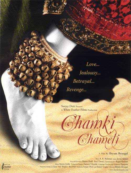 Chamki Chameli Poster