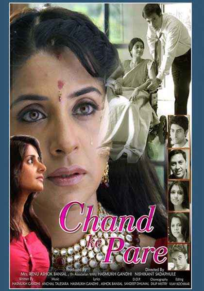 Chand Ke Pare First Look Poster