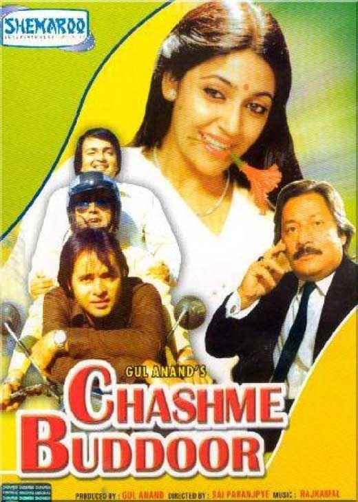 Chashme Baddoor Photos Poster