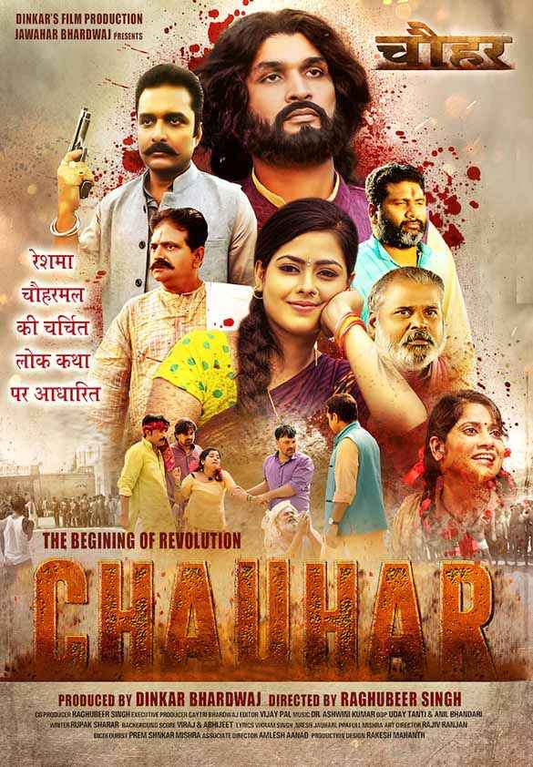 Chauhar Poster