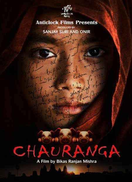 Chauranga Images Poster