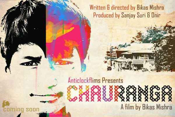 Chauranga Photo Poster