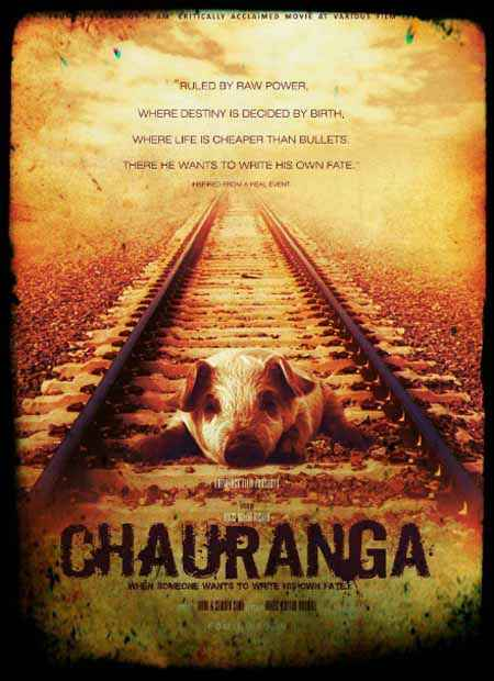 Chauranga Photos Poster