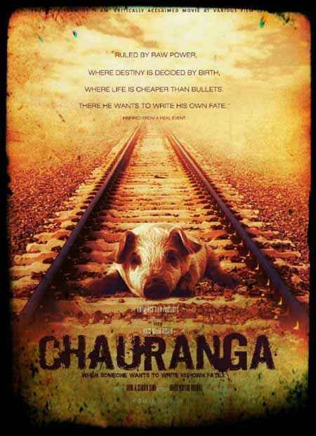 Chauranga Photos Poster