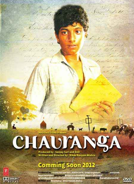 Chauranga Pics Poster