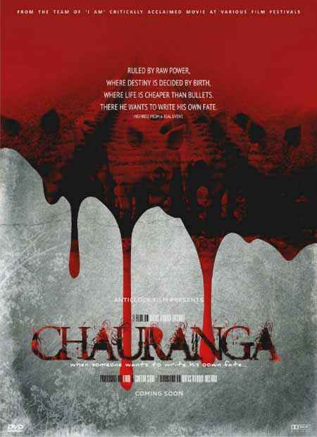 Chauranga Wallpaper Poster