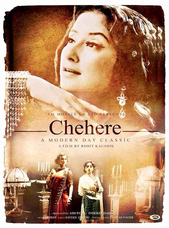 Chehere Image Poster