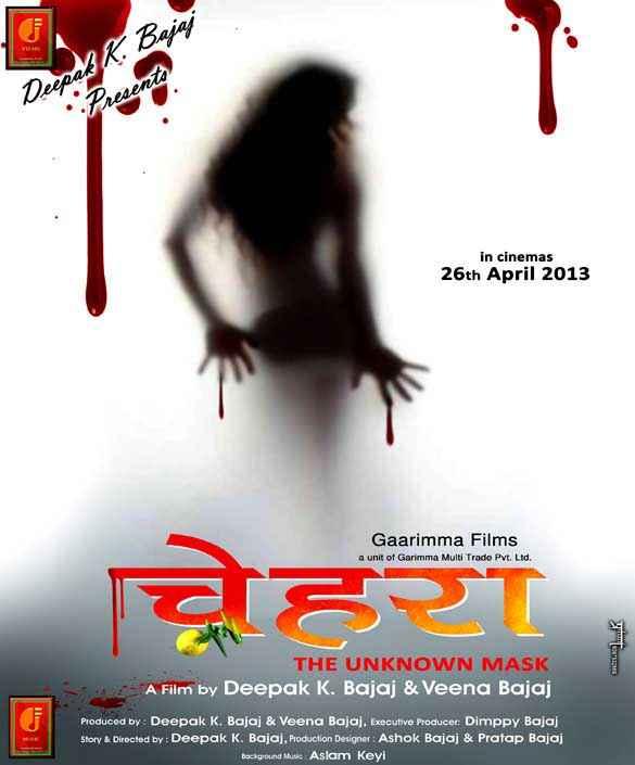 Chehra 2013 Poster