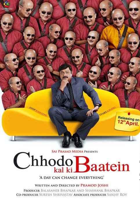 Chhodo Kal Ki Baatein Poster