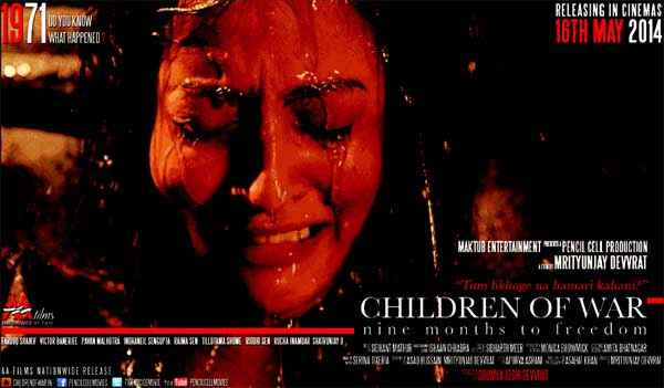 Children of War First Look Poster