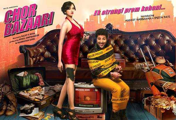 Chor Bazaari  Poster