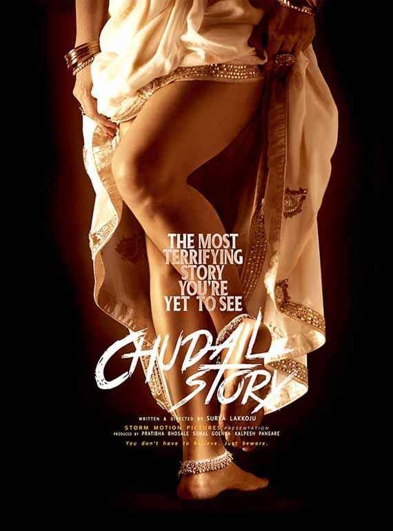 Chudail Story Preeti Soni Hot Poster