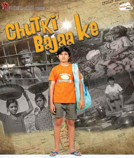 Chutki Bajaa Ke Poster