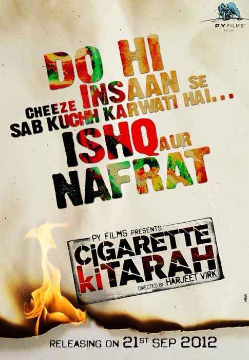 Cigarette Ki Tarah Photos Poster