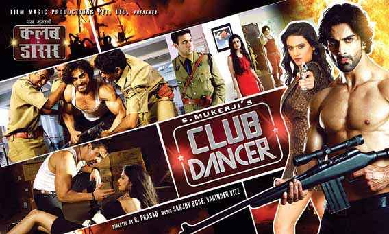 Club Dancer First Look Poster