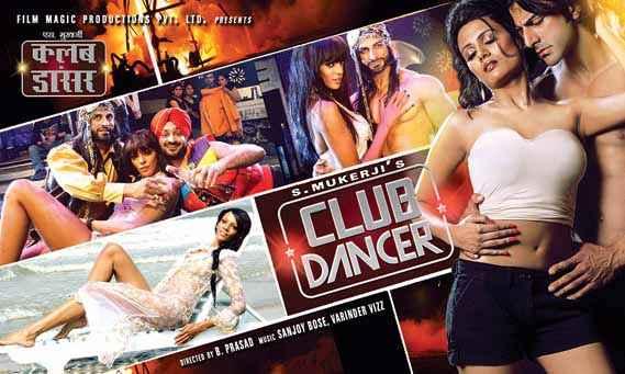 Club Dancer Wallpaper Poster