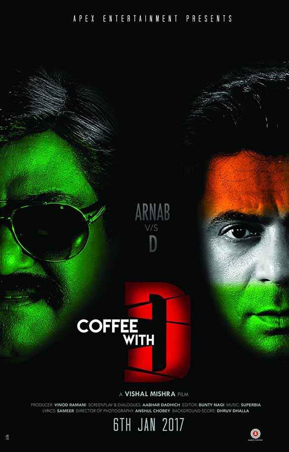 Coffee With D Poster