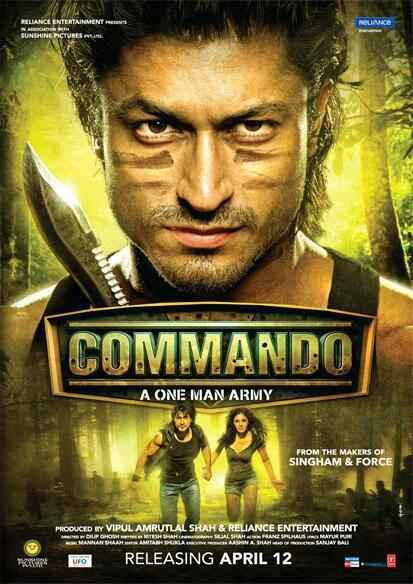 Commando 2013 First Look Poster