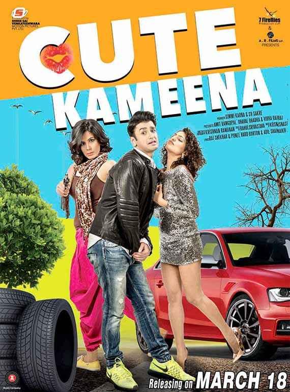 Cute Kameena Poster