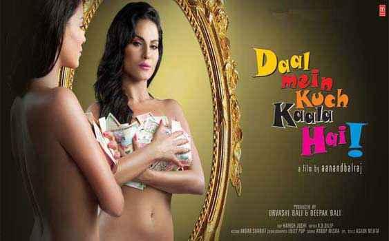 Daal Mein Kuch Kaala Hai Veena Malik Poster