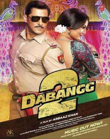 Dabangg 2 Wallpapers Poster